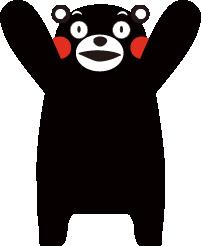 くまモンイメージ